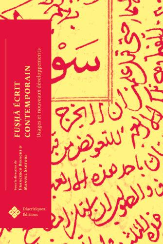 Couverture de Fuṣḥā écrit contemporain
